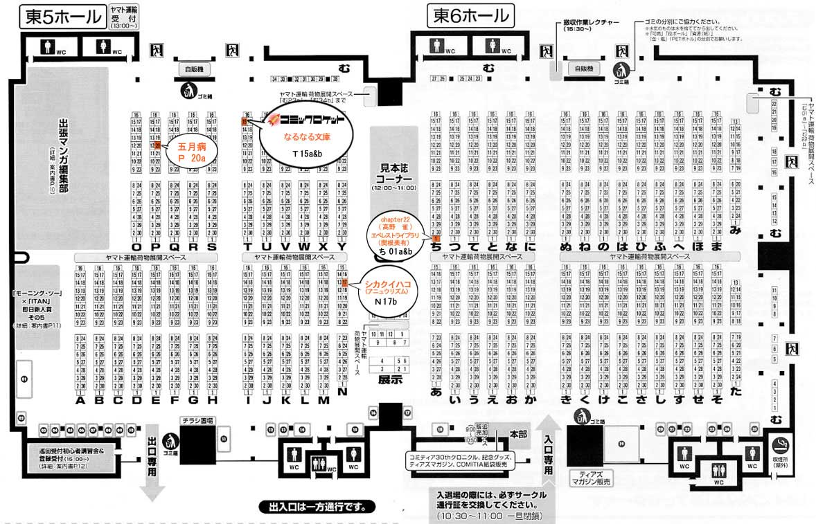 comitia117MAP